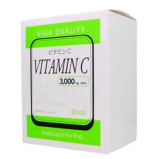ワカサプリ 高濃度ビタミンC
