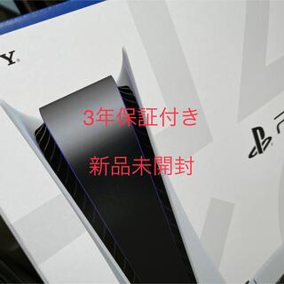 新品 プレステ5 ディスクドライブ搭載モデル CFI-1000A01 PS5