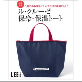 LE CREUSET - ル・クルーゼ 保冷バッグ