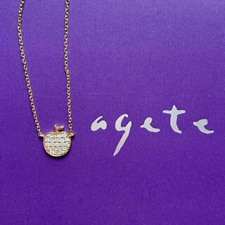 アガット(agete)のアガット agete ネックレス k10 ダイヤモンド(ネックレス)