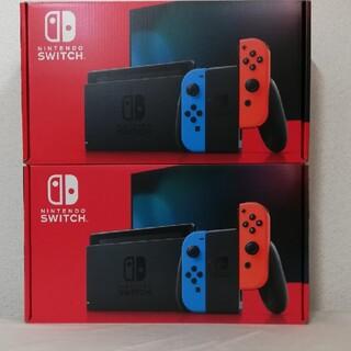 ニンテンドースイッチ(Nintendo Switch)の新品未開封☆Nintendo Switch 本体 ネオン 2台セット 保証印なし(家庭用ゲーム機本体)