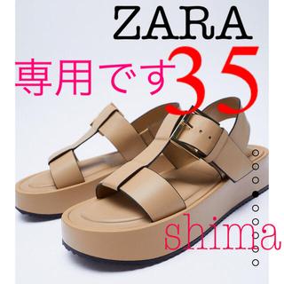 ZARA - ZARA バックルレザープラットフォームサンダル ベージュレザーサンダル