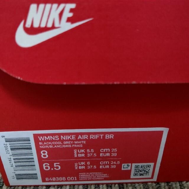 NIKE(ナイキ)のNIKE エアリフト 黒 25 cm ナイキ レディースの靴/シューズ(スニーカー)の商品写真
