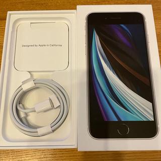 Apple - iPhone SE2 本体 第二世代