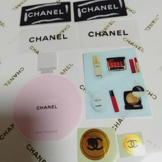 CHANEL - ⑤シャネルシールいろいろ
