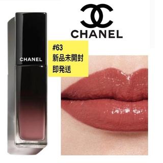 シャネル(CHANEL)のシャネル  ルージュ アリュール ラック  63  アルティメット(口紅)