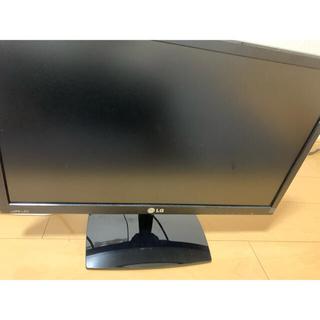 LG Electronics - LGモニター