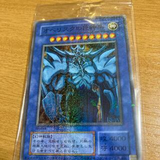 遊戯王 - 遊戯王 カード オベリスクの巨神兵 未開封
