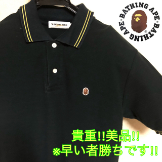 A BATHING APE - 【値段交渉受付中】90s アベイシングエイプ ビックシルエット ポロシャツ
