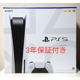 ソニー(SONY)の【新品未開封】SONY PlayStation5 延長保証付き(家庭用ゲーム機本体)
