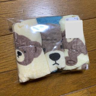 futafuta - 新品 フタくま ハンドタオル おしぼり 3枚セット
