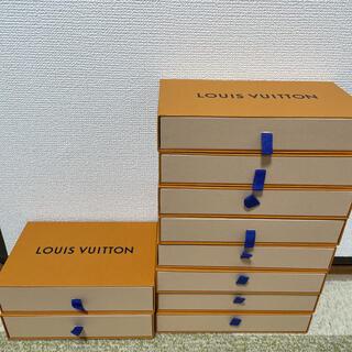 ルイヴィトン(LOUIS VUITTON)のLOUIS VUITTON☆空箱10個セット(ショップ袋)