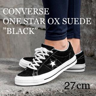CONVERSE - 27cm コンバース ONE STAR スエード ブラック ワンスター 新品