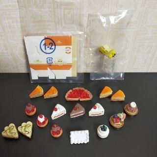 メガハウス(MegaHouse)のぷちサンプル ケーキ20コ おまとめセット ★お値下げしました★(その他)