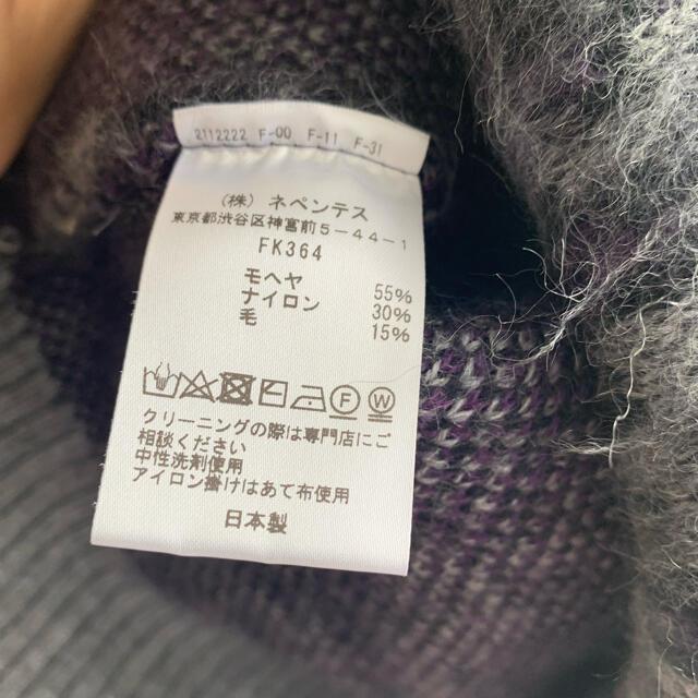 Needles(ニードルス)のNeedles × SSZ モヘアカーディガン レオパード S メンズのトップス(カーディガン)の商品写真