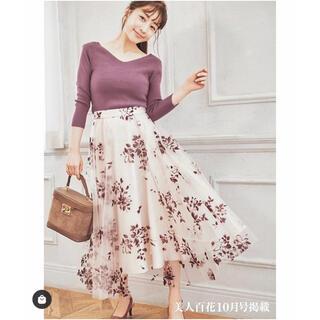 Noela - Noela  花柄スカート