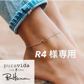 ロンハーマン(Ron Herman)のR4 様専用 RonHerman★LA発のPura Vida アンクレットRG(アンクレット)
