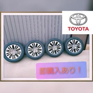 トヨタ(トヨタ)の送料込み! 80新型ハリアー 純正Zグレード19インチのタイヤとアルミ4本セット(タイヤ・ホイールセット)