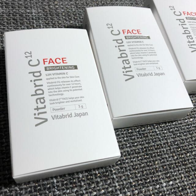 ビタブリッドC FACE コスメ/美容のスキンケア/基礎化粧品(美容液)の商品写真