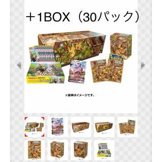 ポケモン(ポケモン)のイーブイヒーローズ イーブイセット +1BOX(30パック)(Box/デッキ/パック)