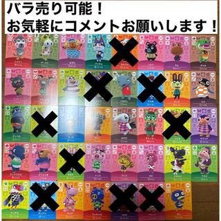 任天堂 - 任天堂 amiiboカード まとめ売り