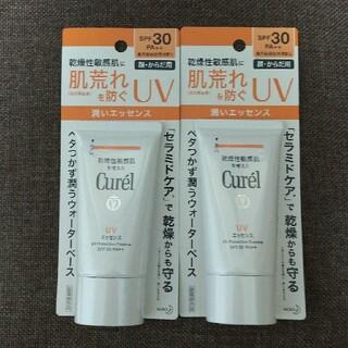 Curel - キュレルUVエッセンス50g SPF30 PA++36 2本セット