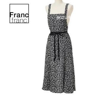 フランフラン(Francfranc)のフランフラン フルーリ フルエプロン 定価4800円(収納/キッチン雑貨)