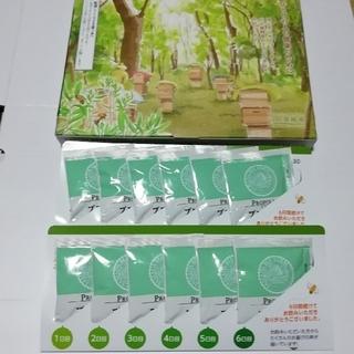 山田養蜂場 - ■12袋■ プロポリス300