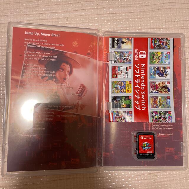 Nintendo Switch(ニンテンドースイッチ)のスーパーマリオ オデッセイ Switch エンタメ/ホビーのゲームソフト/ゲーム機本体(家庭用ゲームソフト)の商品写真