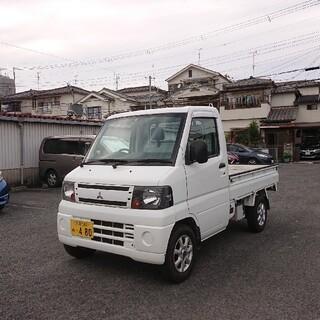 三菱 - 車検2年付き 軽トラ 新型 後期型 ミニキャブ トラック エアコン パワステ付き