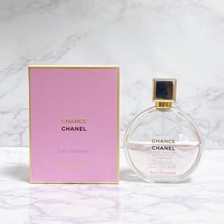 シャネル(CHANEL)のシャネル チャンス オードゥ パルファム(ヴァポリザター) 50ml(香水(女性用))