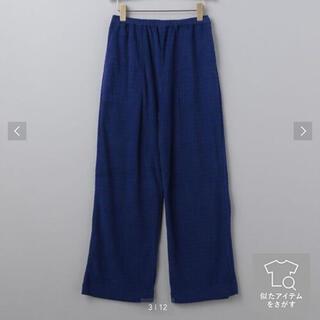 ビューティアンドユースユナイテッドアローズ(BEAUTY&YOUTH UNITED ARROWS)の(ROKU)今季完売BLOCK PILE PANTS/パンツ(カジュアルパンツ)