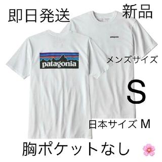パタゴニア(patagonia)の送料無料 パタゴニア P-6 ロゴ Tシャツ Sサイズ 国内正規品 ホワイト(Tシャツ/カットソー(半袖/袖なし))