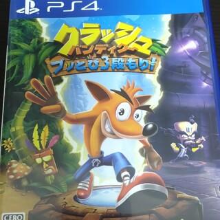 PlayStation4 - PS4クラッシュバンディクーぶっ飛び3段盛り!中古品発送(ネコポス)