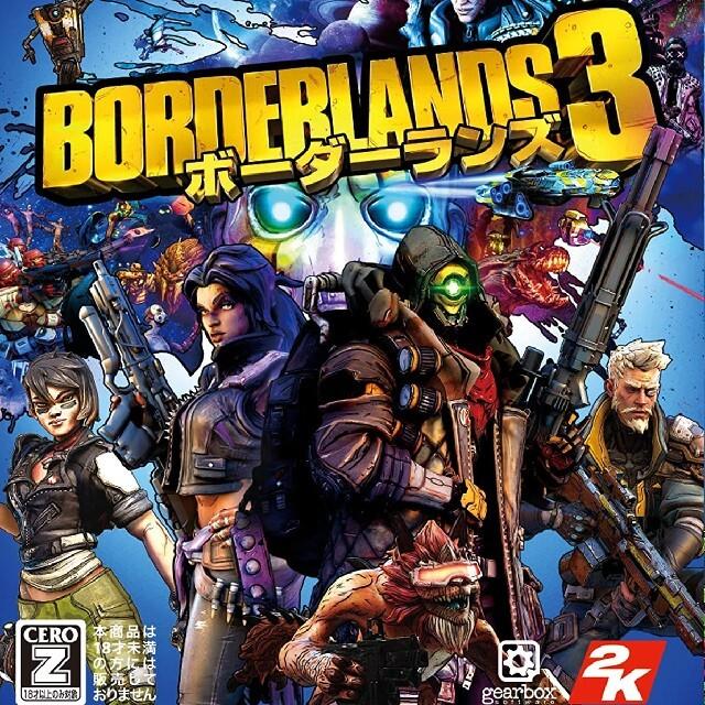 PlayStation4(プレイステーション4)のボーダーランズ3 PS4 エンタメ/ホビーのゲームソフト/ゲーム機本体(家庭用ゲームソフト)の商品写真