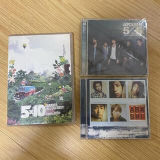 嵐 - 嵐 CD DVD アルバム 3枚セット‼️
