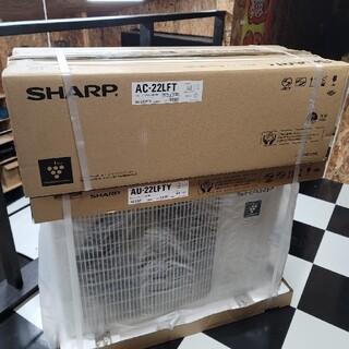 SHARP - あかり様専用AC-22LFT!プラズマクラスター7000搭載エアコン