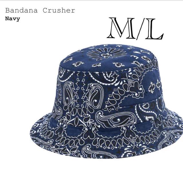 "Supreme(シュプリーム)のSupreme Bandana Crusher ""Navy""  M/L メンズの帽子(ハット)の商品写真"