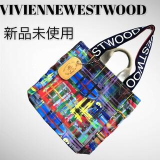 ヴィヴィアンウエストウッド(Vivienne Westwood)のViviennWestwood ペインティングチェック 総柄 トートバッグ(トートバッグ)