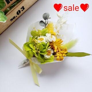 ❤️sale❤️花かんざしのミニミニブーケ(ライトグリーン)(ドライフラワー)