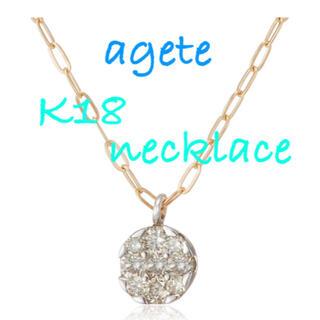 アガット(agete)のお値下げ✧【美品】agete アガット ネックレス K18 0.08ct(ネックレス)