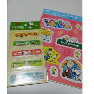 スヌーピー(SNOOPY)のスヌーピー 絆創膏とシール(キャラクターグッズ)