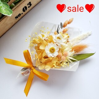 ❤️sale❤️花かんざしのミニミニブーケ(オレンジ)(ドライフラワー)