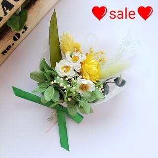 ❤️sale❤️花かんざしのミニミニブーケ(グリーン)(ドライフラワー)