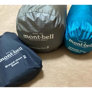 mont bell - モンベル ステラリッジテント 2型 グランドシート
