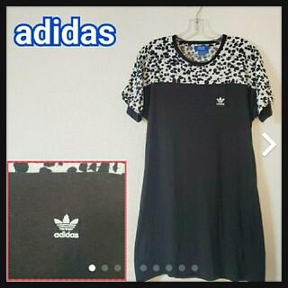 adidas - adidas アディダス ワンピース 膝丈 ブラック 黒 柄