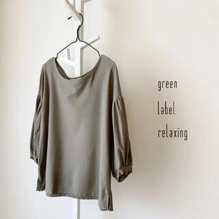 green label relaxing - green label relaxing ボリュームスリーブカットソー