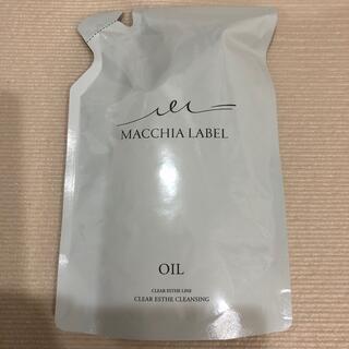 マキアレイベル(Macchia Label)のマキアレイベル クリアエステクレンジング オイル(クレンジング/メイク落とし)