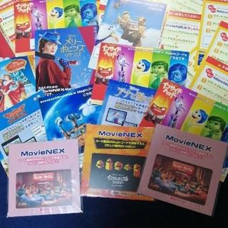 Disney - ディズニー マジックコード デジタルコピー 発送のみ 300〜1500円