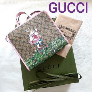 Gucci - グッチ ヒグチユウコ 2021新作 限定 トートバッグ ショルダーバッグ